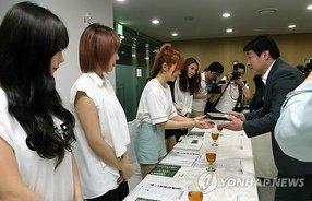4MINUTE :  devenue Ambassadeur honorifique de Seoul