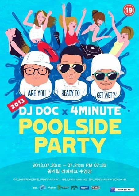 4Minute à la DJ DOC X 4MINUTE 'Poolside Party' (2ème jour)