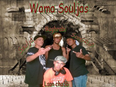 LsaN Cha3be & L_army & Soung Rap  2009