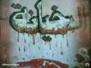 Photo de kazawi-muslim