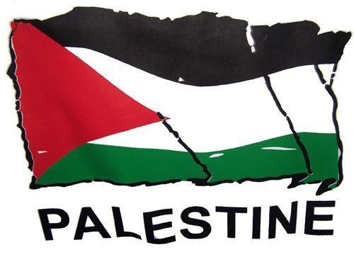 La terre de Palestine