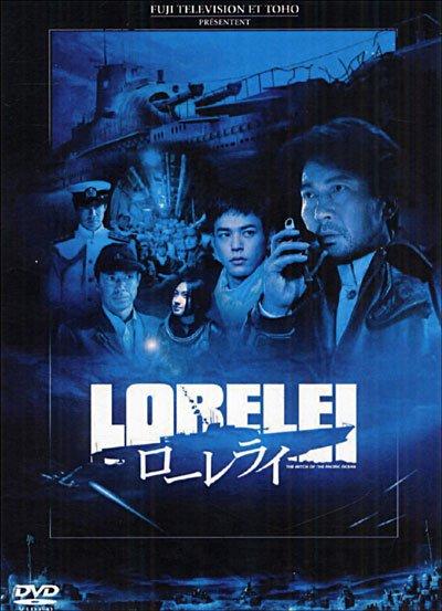 resume de film:Lorelei, la sorcière du Pacifique