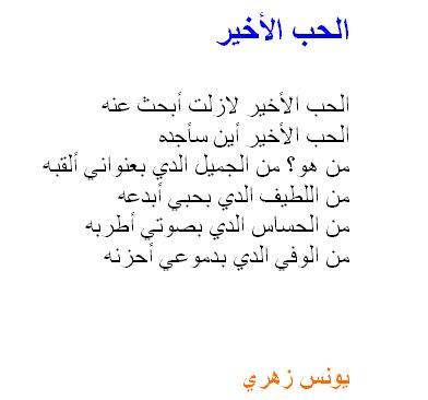 Maroc morocco zawaj chat