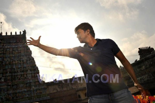 Kaavalan New pictures and Vidéo
