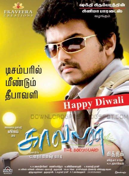 Happy Dipaavali