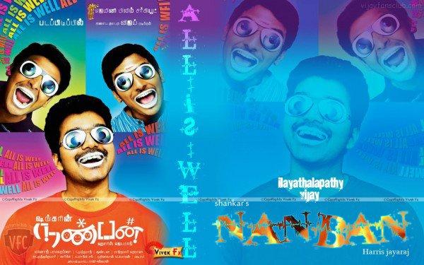 Nanban Poster