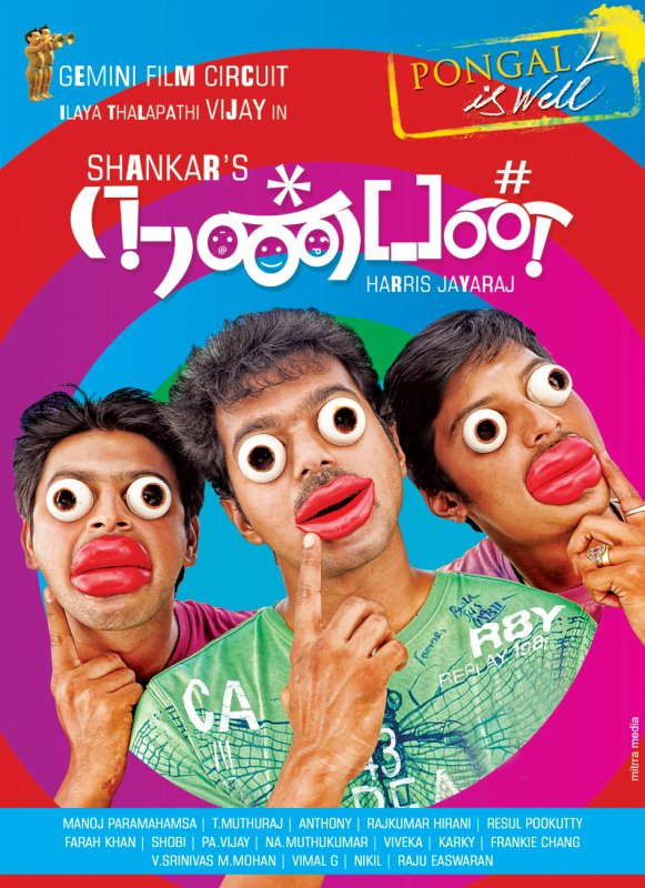 Nanban release in Pongal
