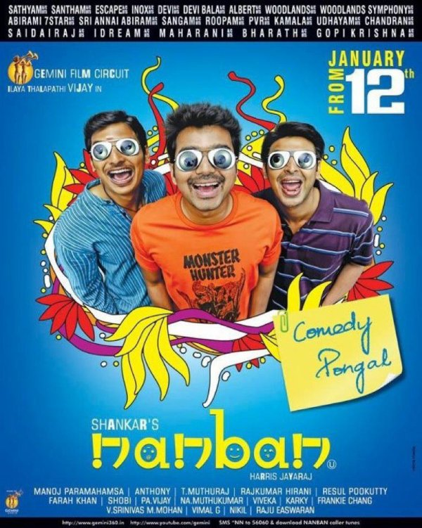 Nanban release the 12 January !!