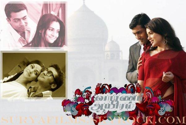 Varanam Aayiram (2008)
