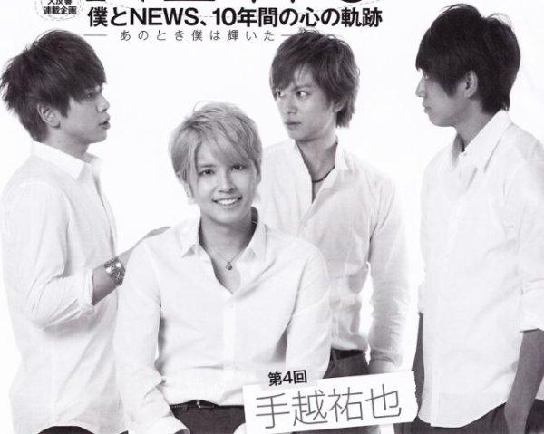 Popolo 09-2013 - Interview solo de Tegoshi Yuya
