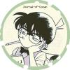 Journal-of-Conan