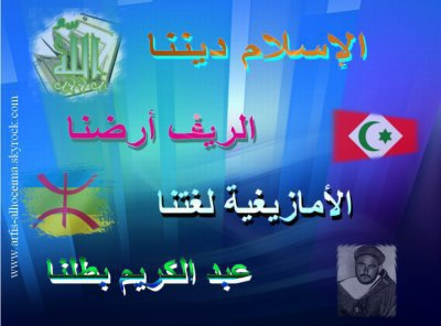marokkia.nl         spicymilfs       zqynh http://www.arrifinu.net/