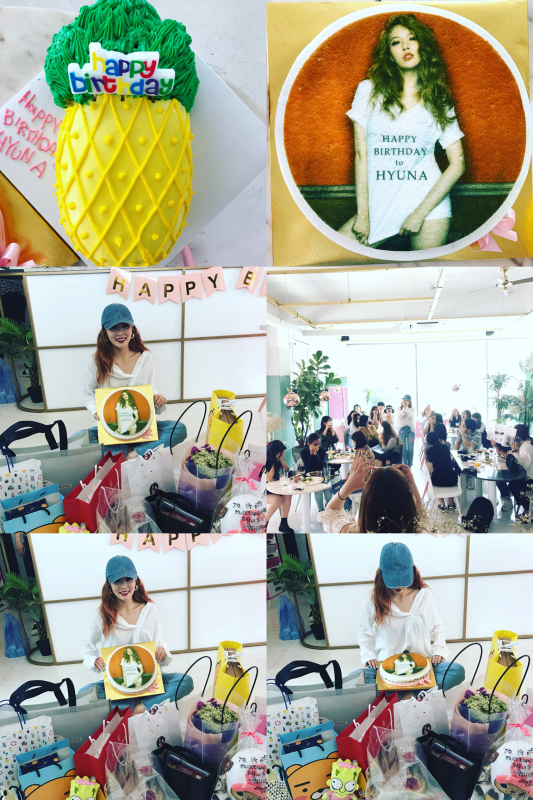 17/06/17: Hyuna a fêté un anniversaire avec A-ing