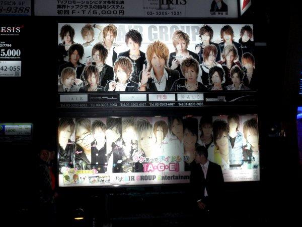 Shinjuku (partie 2 et fin)