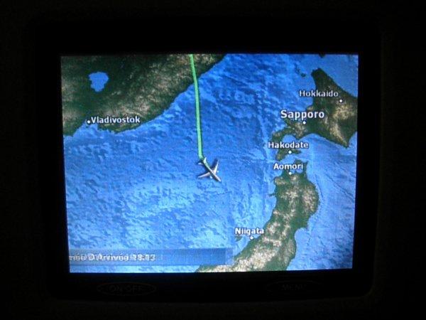 Retour au Japon!