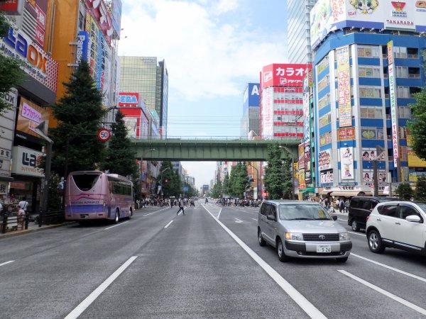 Akihabara/Kanda