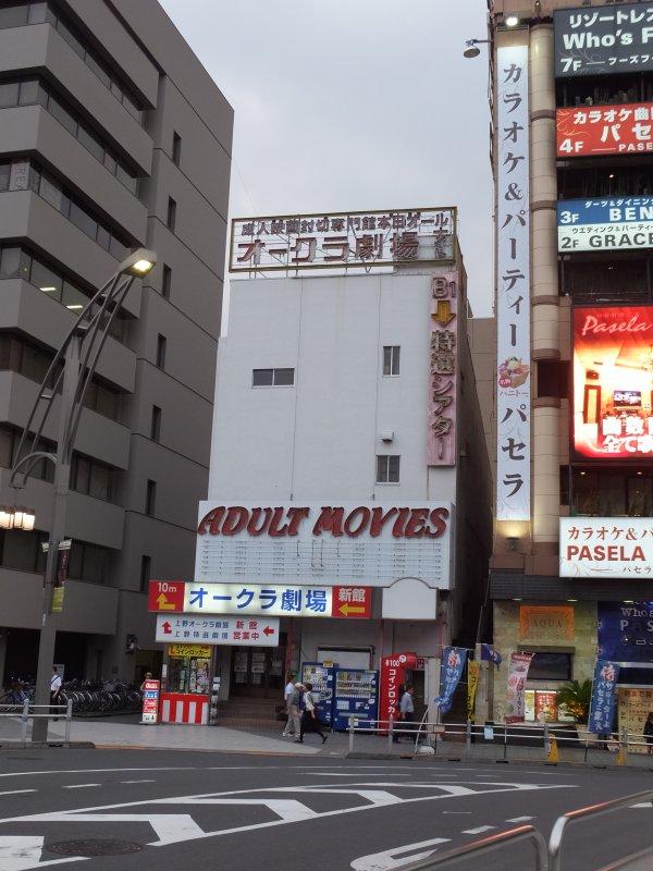 Ueno (partie 2)