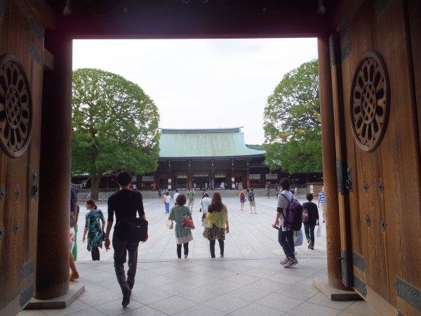Rencontre avec Ryo deuxième jour: Harajuku