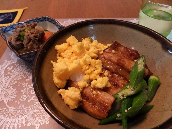 Dimanche 14 Septembre, week-end à Izu (partie 2).