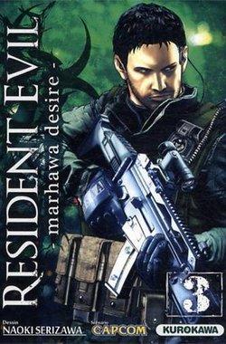 Resident Evil, Marhawa Desire