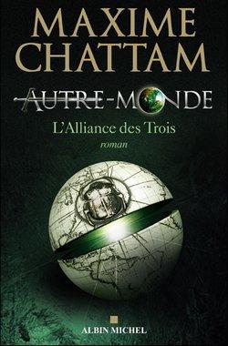Autre-Monde [Premier cycle]