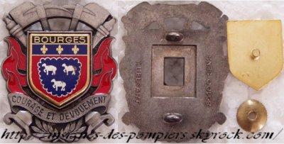 INSIGNE DE POMPIERS DU CHER (18)