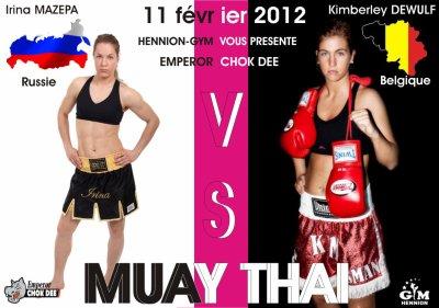 CHAMPIONNAT DU MONDE A LUDRES (Samedi 11 février 2012 Espace Chaudeau)
