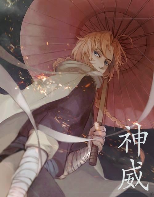 ~Gintama no Kamui Yato~