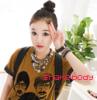 SHAKE-B0DY