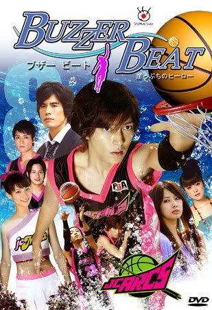 Drama Buzzer Beat
