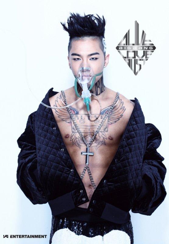"Histoire du groupe K-pop :""BIGBANG"""