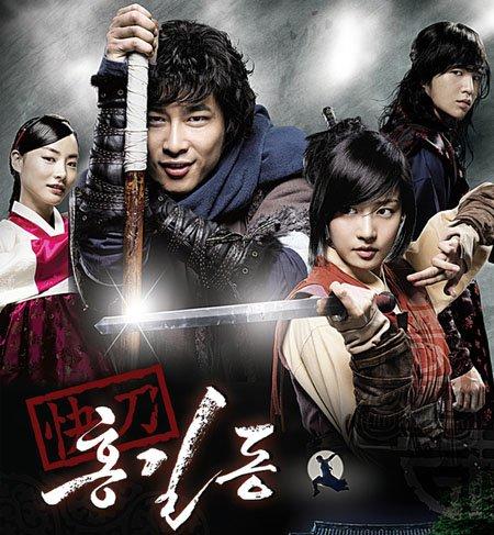Drama Hong Gil Dong