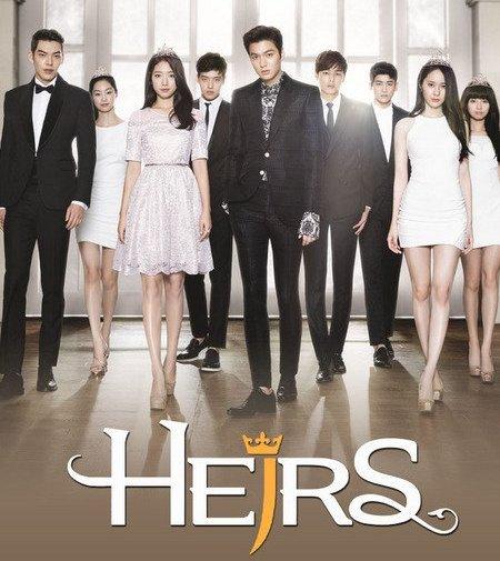 Drama The Heirs