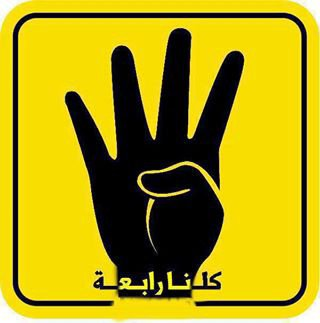 We are all Rabaa