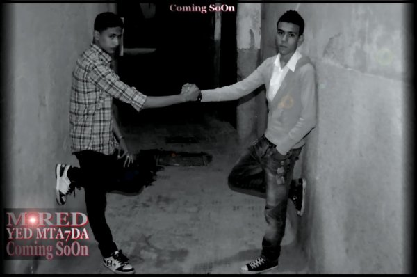 M-red ( Yed Mta7da ) SoOn ..