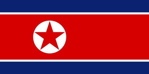 Le Corée