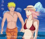 Épisode 1:  Le rêve de Naruto