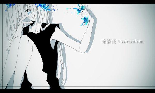 Kagerou Variation / Hanatan  (2013)