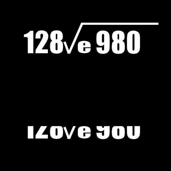 Equation de l'amour
