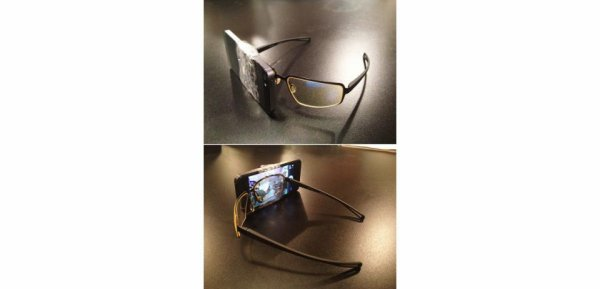Le prochain Eye-Phone