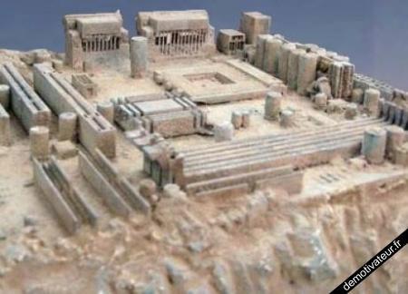 Cité grec ou ...