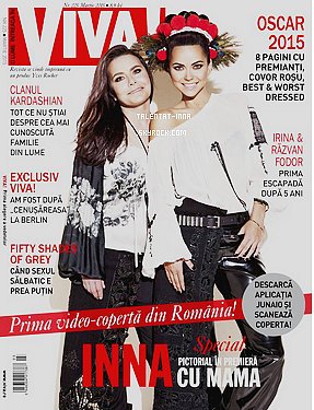 ▬ On the cover of Viva! Magazine | March 2015 ▬ _____________________________________ (♥) pour être prévenu(e) du prochain article