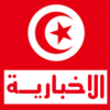 tunisia-news