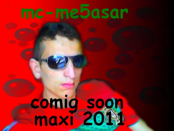 maxi mc-me5asar coming soon (2011)