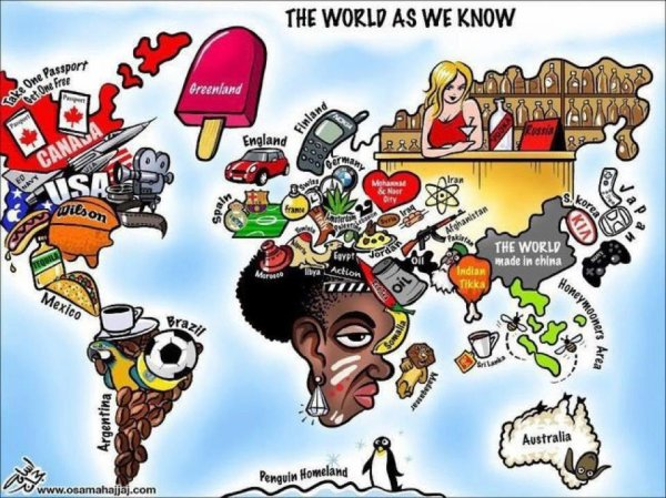 the world culturs