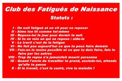 <3 Le Club des Fatigués de Naissance <3