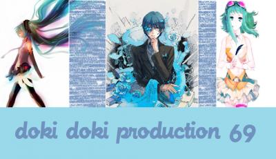 bienvenue sur doki-doki production team