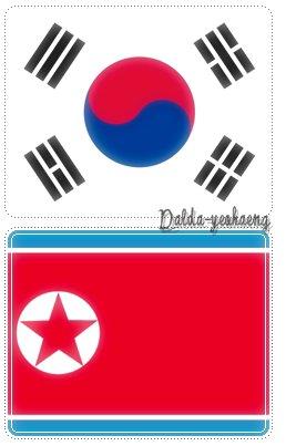 Corée du Sud et du Nord: petite présentation.