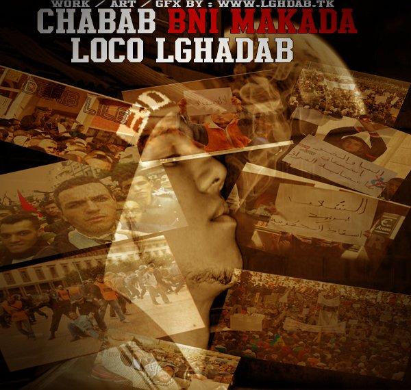 ChaBaBBni MaKaDa..!! (LoCoL'GhaDaB)2011 EXCLUSIVE