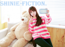 Photo de Shinie-fiction